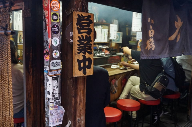 You will be assured of an unforgettable evening at Omoide-yokocho in Shinjuku