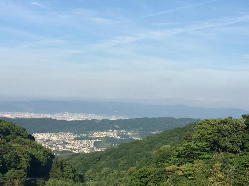 Full-Day Guided Tour in a Japanese Mountain: Ikoma, Osaka