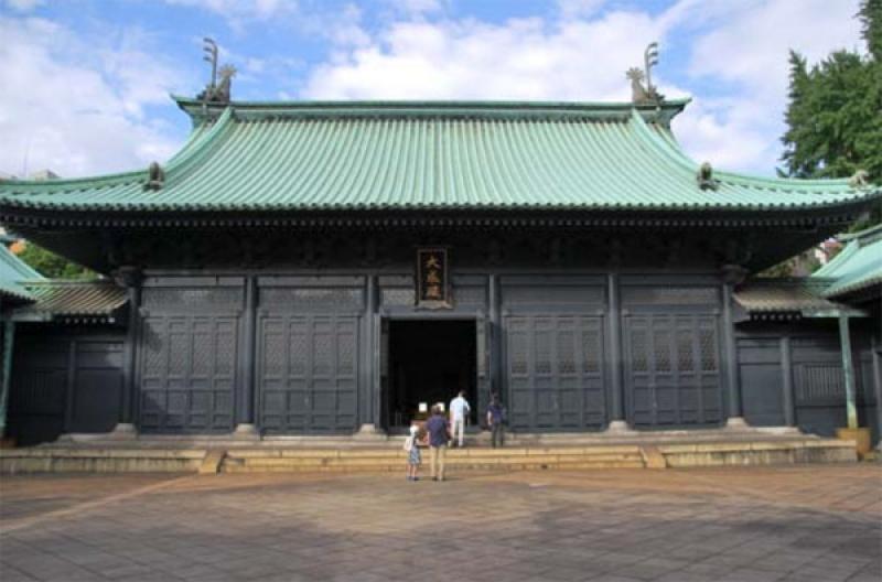 Yushima Seido, a former school for training Tokugawa officers