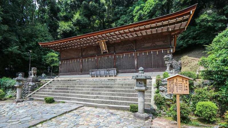 Ujigami jinja Shrine main hall