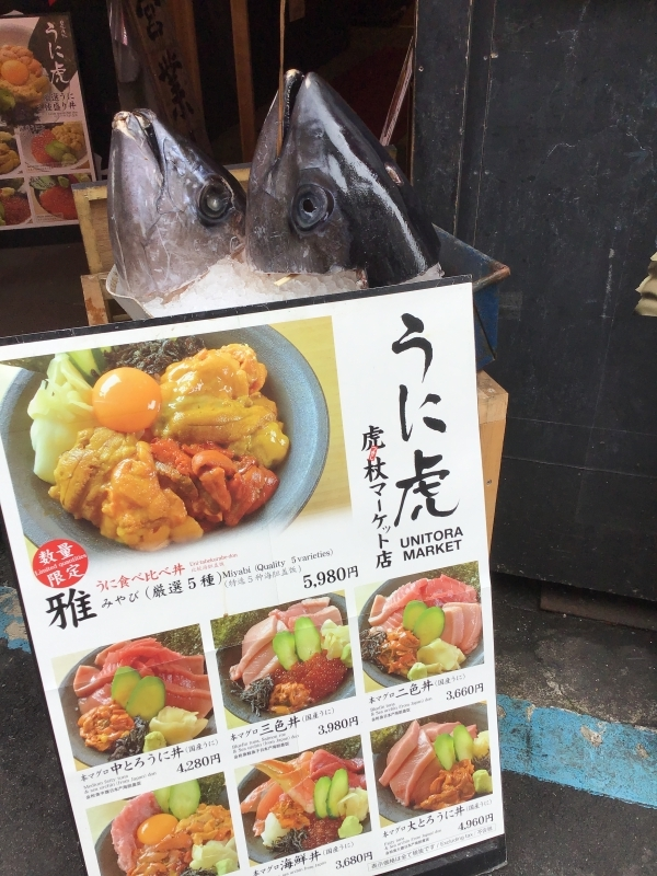 The morning Tsukiji market is particularly lively with fresh seafood.