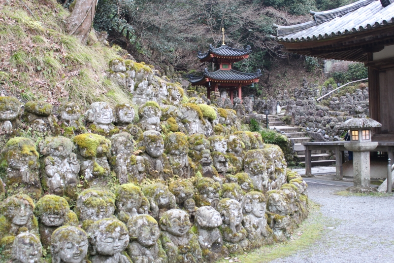Your very own Kyoto Tour! (Jun. 20th 2020 - Aug. 25th 2021)