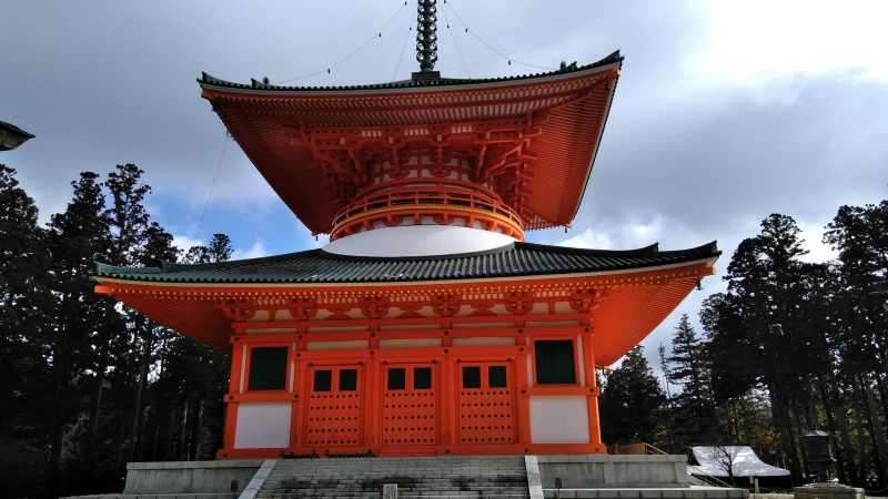 Fundamental Pagoda; this pagoda expresses the center of the Universe