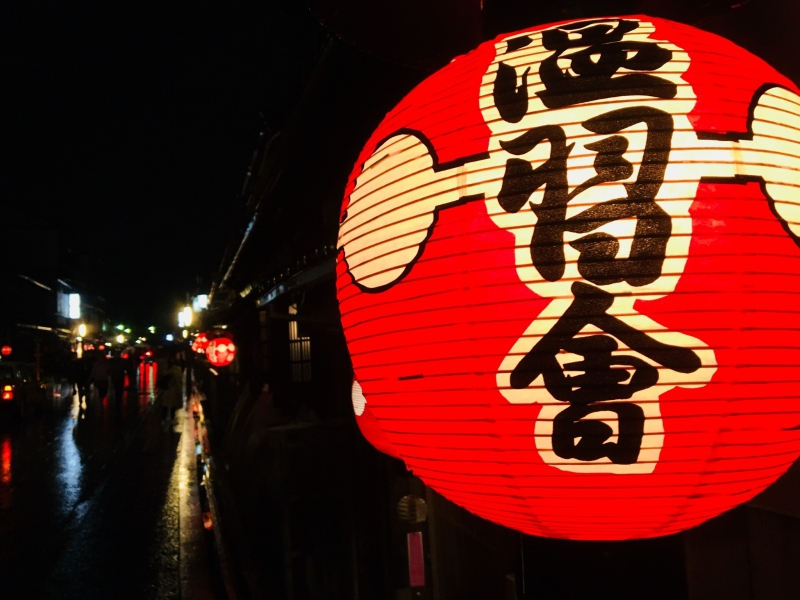 Private tour:explore deep side of Kyoto at the night and enjoy japanese local meal!