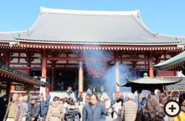 Asakusa-Kannon-Tempel, Senso-ji