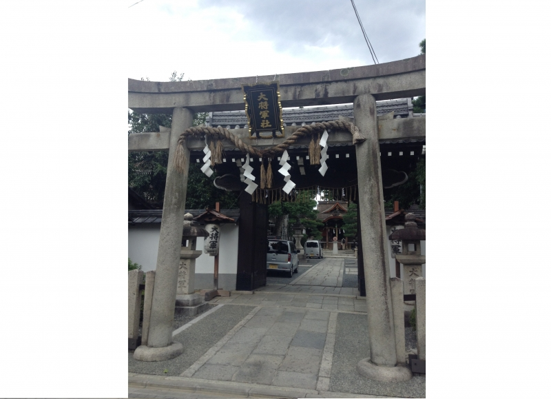 This shrine is a guardian of north-west direction for Kyoto Palace.