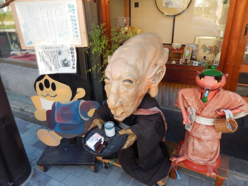 Ichijou street has a meth that ghosts were walking on the street.