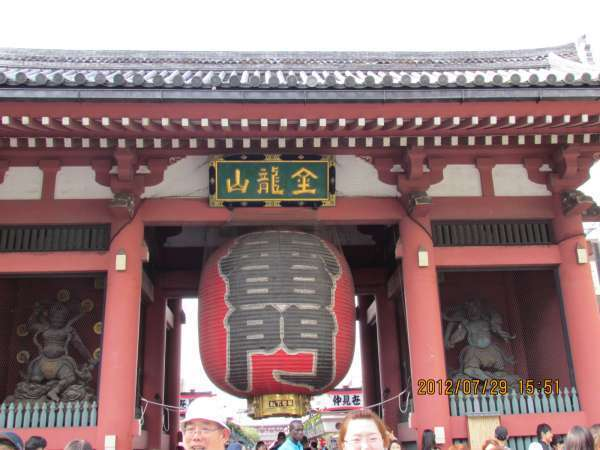 Thunder Gate at Sensoji Temple