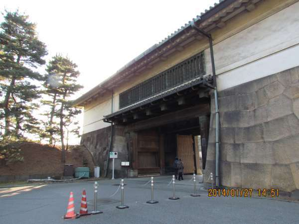 Sakashitamon Gate