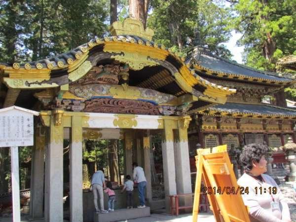 Omizuya at Nikko Toshogu