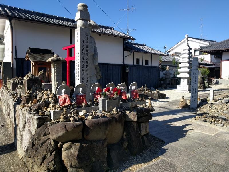 The Alternative Arashiyama