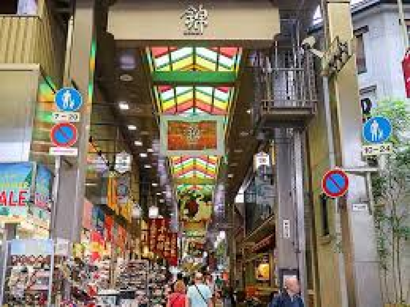entrance of Nishiki Food Market with approximate 150 stores mainly of foods.