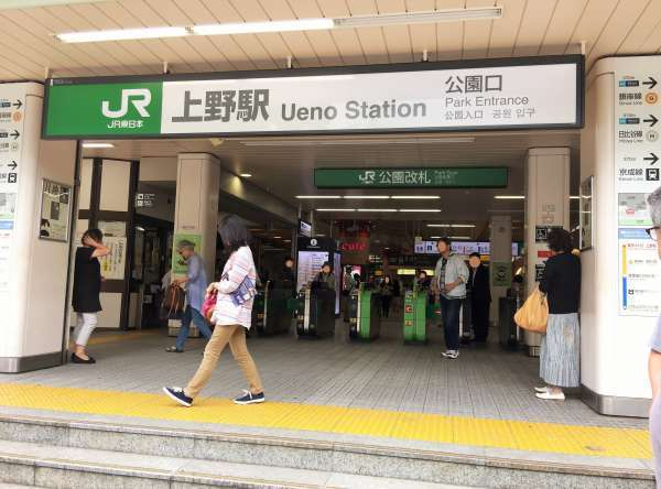 Meeting Point: JR Ueno station