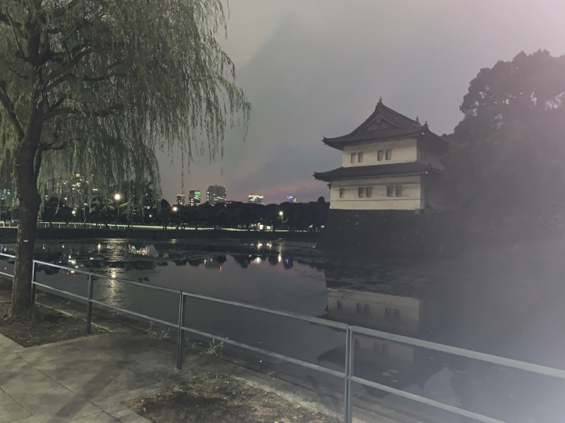Inner moat around the Imperial Palace