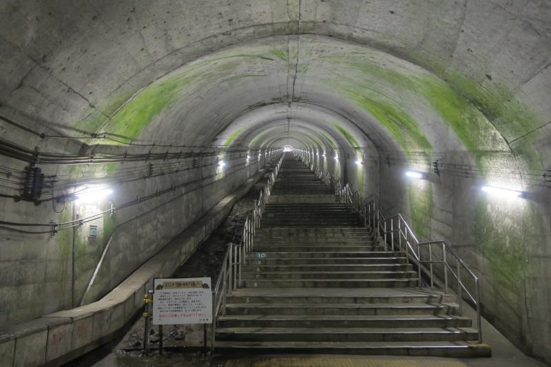 Doai underground station