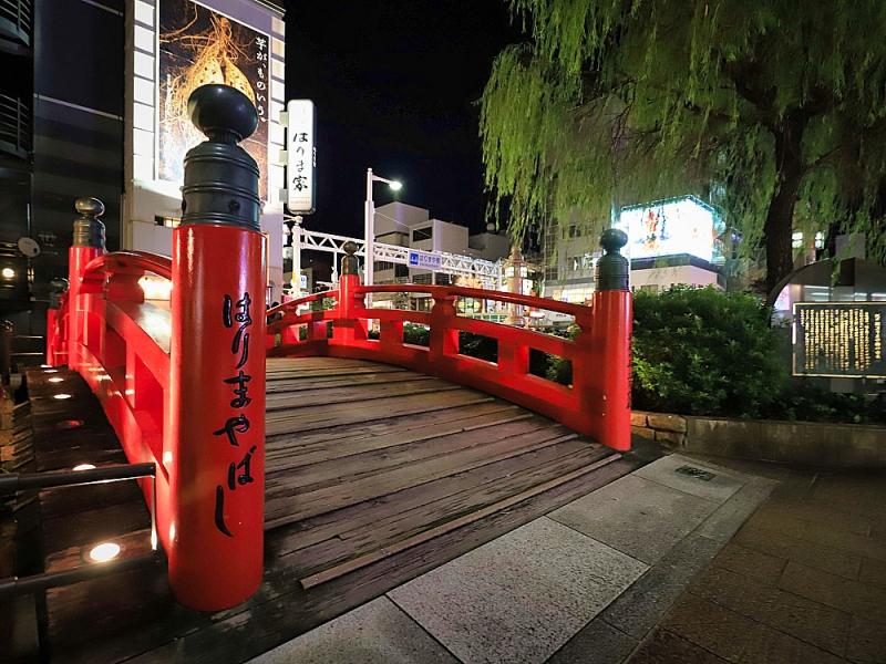 Harimaya Bridge