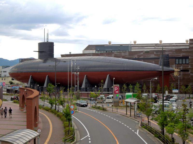 Yamato Museum (Kure Maritime Museum)