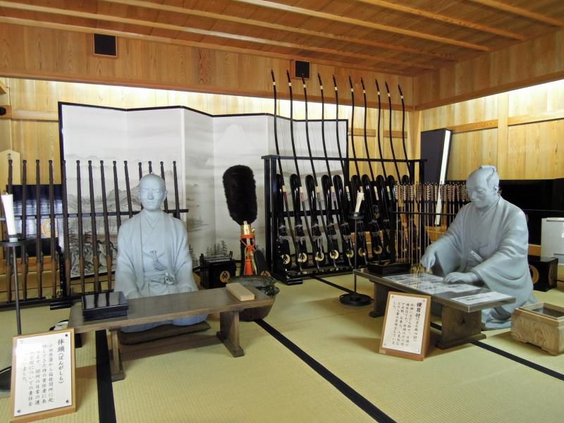 Hakone Sekisho Museum