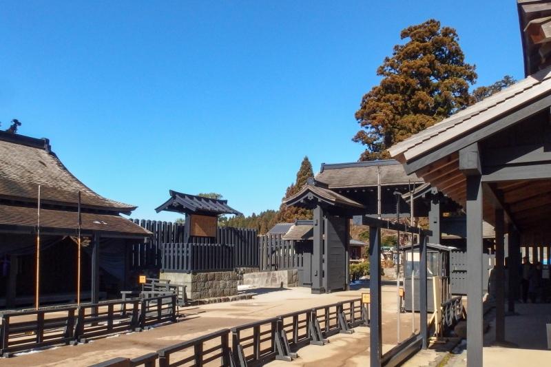 Hakone Sekisho (Checkpoint)