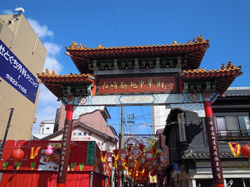 Nagasaki Shinchi Chinatown ( Kyushu's largest Chinatown )