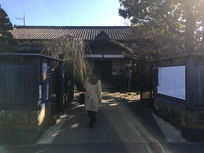 Mishima Old calendar museum