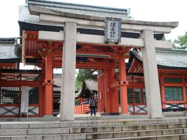 住吉神社.