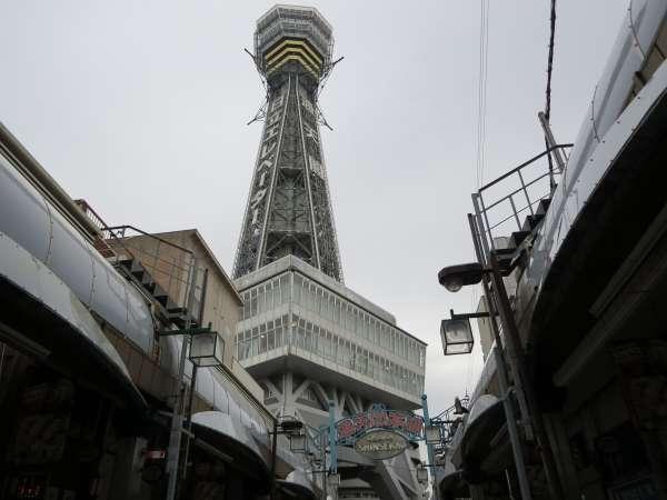 大阪的象征:通天阁