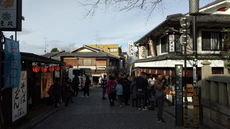 Shopping area in Kiyomizu temple