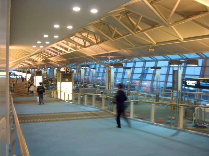 Private Transfer Chubu Centrair Int. Airport to/from Nagoya