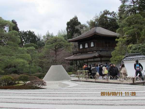 Kogetsudai or Moon Viewing Platform