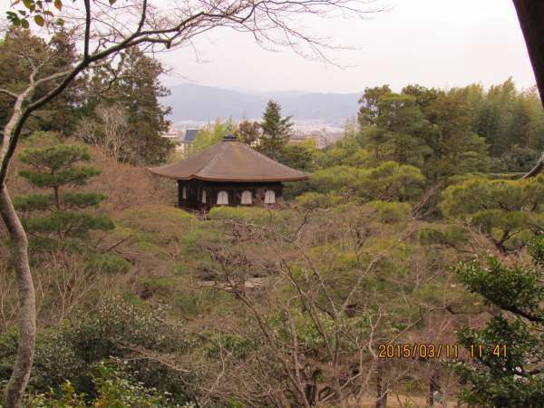 Ginkaku or Silver Pavilion view from the hill