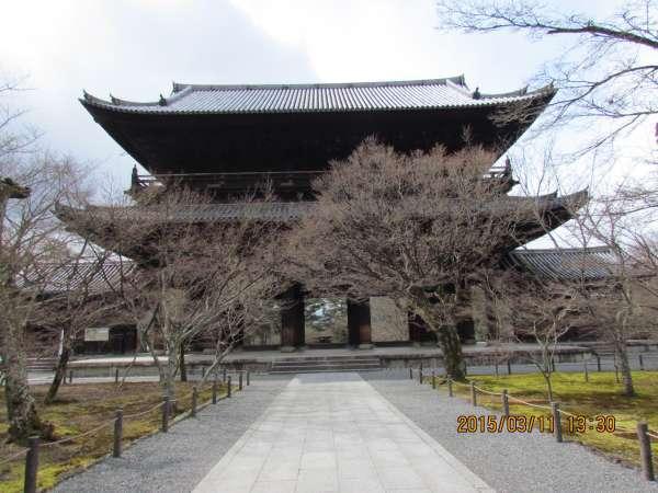 Sanmon Gate in Nanzenji