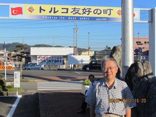 In front of Kushimoto Station