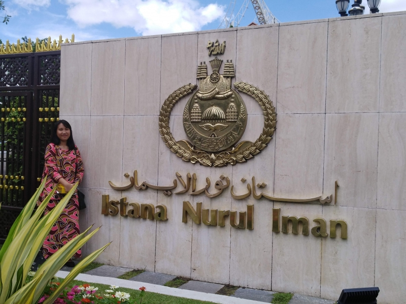 Istana Nurul Iman (The Sultan Palace)
