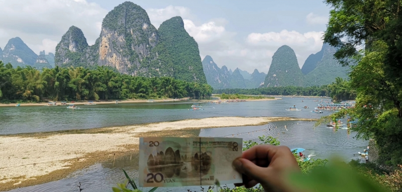 RMB's 20 Bill's image is from Guilin's mountains and waters.