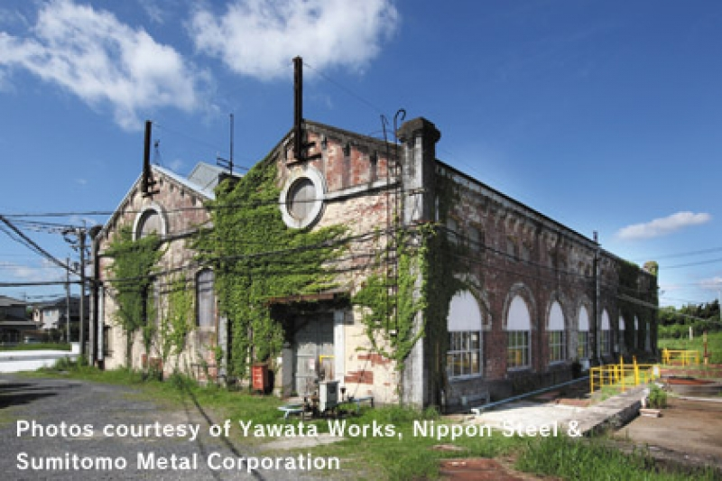 Role of the Pumping Station and Flow of Water.  It stores Onga River water in a reservoir and feeds it to the Yawata Works, about 12 km away. The water is essential for cooling the molten steel.