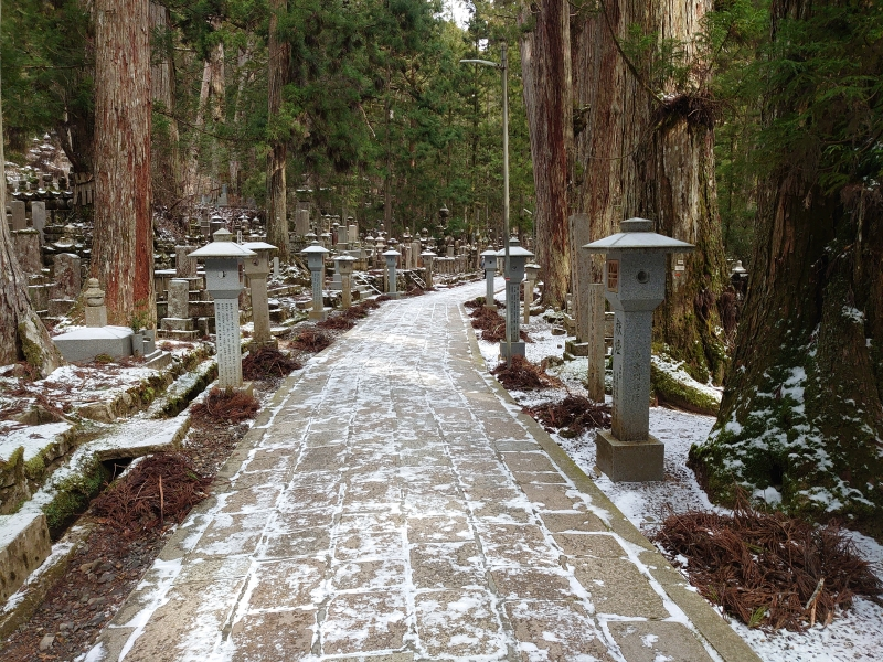 A long path to Gobyo in Okunoin
