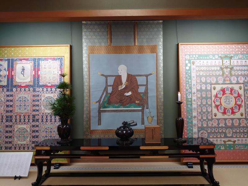 Portrait of Kukai in Kongobuji Temple