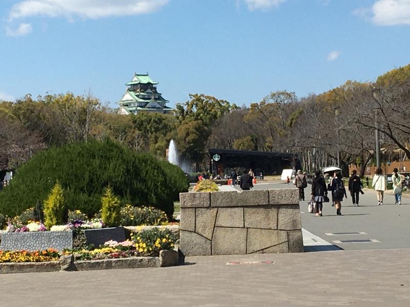 Let's Explore Osaka Castle Online Together!