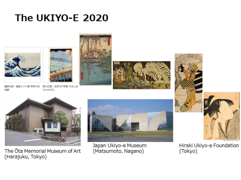 The three great collections of ukiyo-e in Japan both in quality and volume such as the Ōta Memorial Museum of Art, Japan Ukiyo-e Museum, and Hiraki Ukiyo-e Foundation.