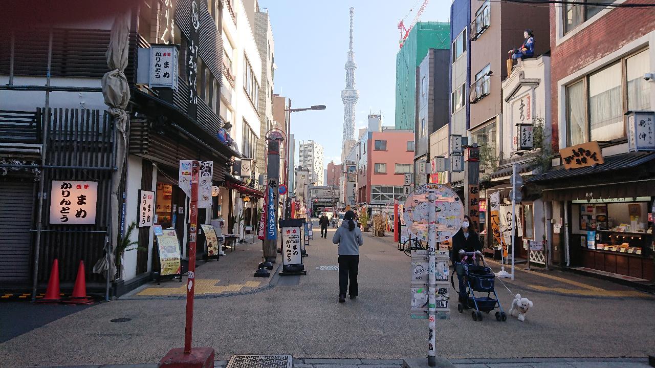 Private Tokyo