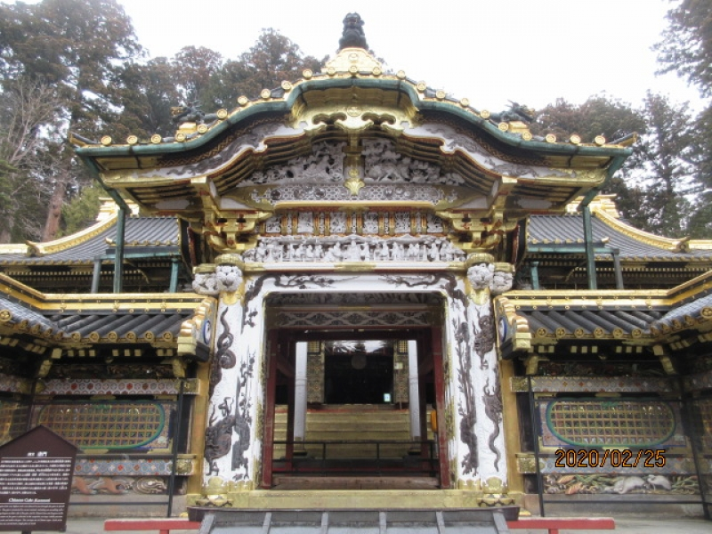 Kara-mon (Chinese style gate) at Nikko