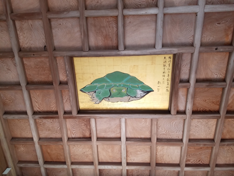 The turtle staring in all directions is painted on the ceiling of the third shrine
