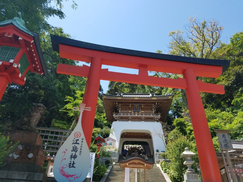 Red Torii Gate and Zuishin-mon(good heart gate)