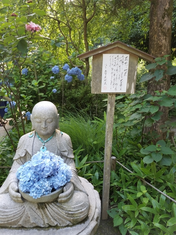 The statue of Jizo looks very friendly.