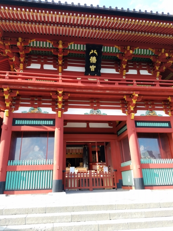 Main shrine with the framed calligraphy read aa