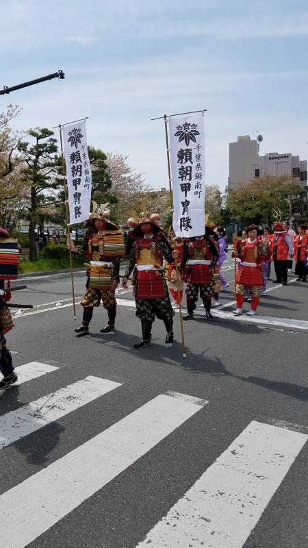 This is the parade featuring Minamoto no Yoritomo, the first samurai shogun.