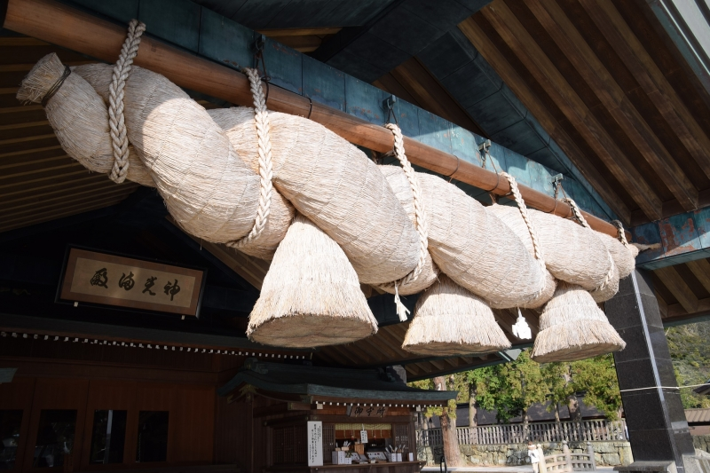 Izumo Taisha (出雲大社) is located in the city of Izumo in Shimane Prefecture, a one hour train ride west of Matsue. It is one of Japan's most important shrines.