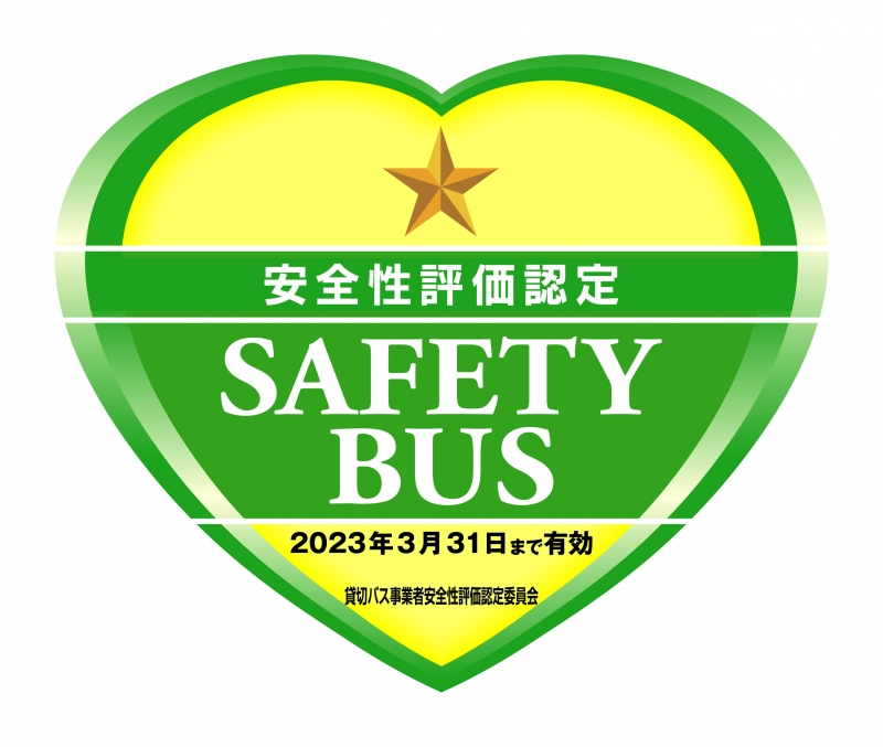Your bus is safe!