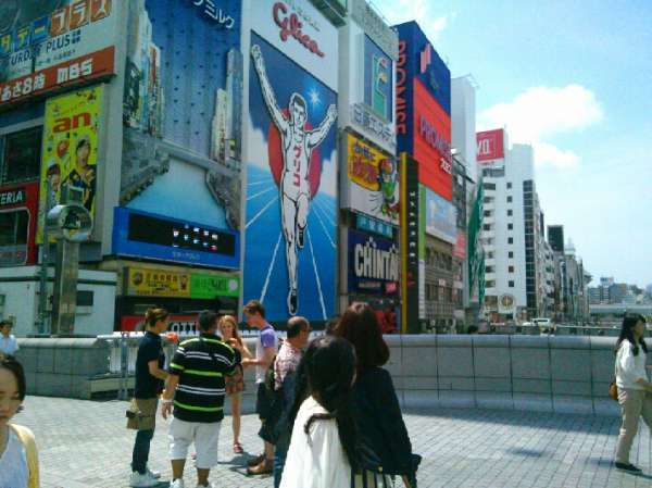 This is famous Gliko electricity signboard at Dotonbori.